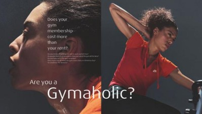 Nike - Gymaholic