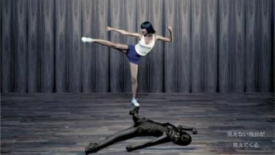Nike - The floor