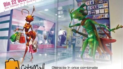 City Mall - Furnicutzele