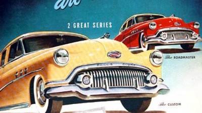 Buick Roadmaster - 1951