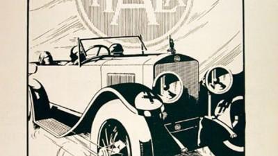Itala - 1926