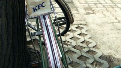 KFC - Bicicleta