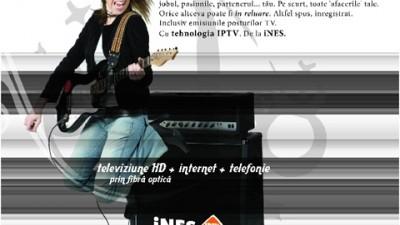 Ines IPTV - Chitara