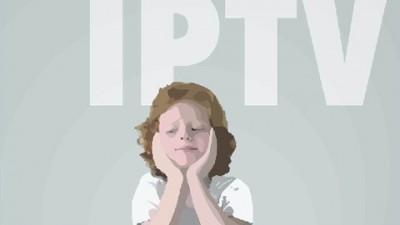 Ines IPTV - Desire