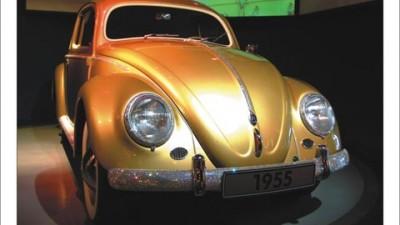 Volkswagen - Funky