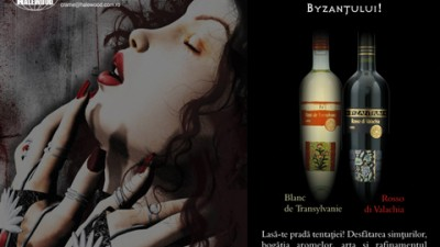 Byzantium - Lust