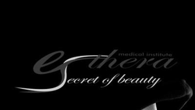Esthera Medical & Beauty Center - Secret