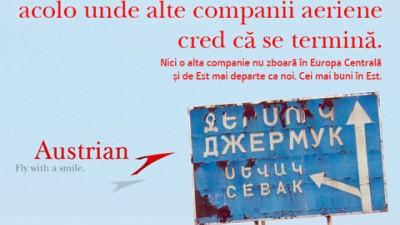 Austrian Airlines - Spre Est