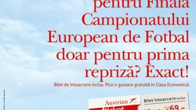 Austrian Airlines - Stadion