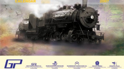 Grampet - Locomotiva