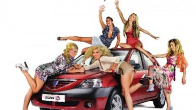 Dacia Logan KissFM - 5 staruri