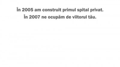 Interamerican Romania - Spital