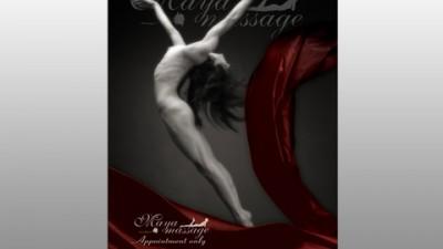 Maya Massage - In style