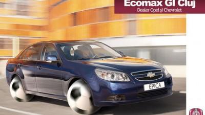 Ecomax GI - Suporterul 03