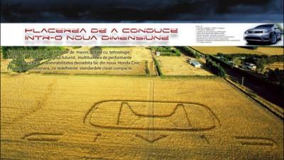 Honda - Alien Field