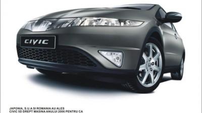 Honda - Hatchback Alb