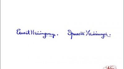 Moscow Translation Agency - Hemingway