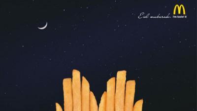 McDonald's - Eid - Mubarak