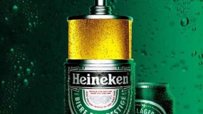 Heineken - Spray