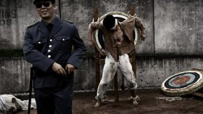 Amnesty International - Archer