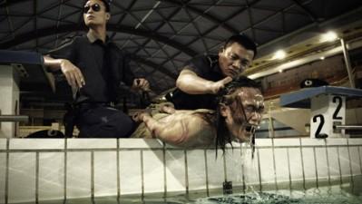 Amnesty International - Swimming