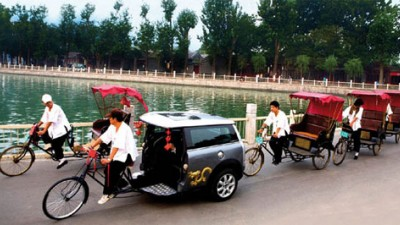Mini Cooper - Chinese Rickshaw