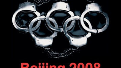 Reporters Without Borders - Beijing 2008