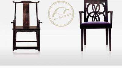 VW Beetle - Chairs