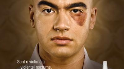 Asonor - Victima (2)