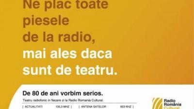 Radio Romania - Ne plac toate piesele de la radio