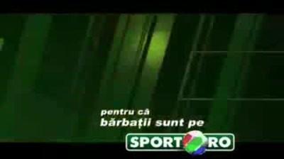 Sport.ro - Tatuaj (I)
