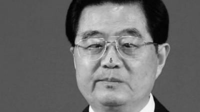 Amnesty International - Hu Jintao