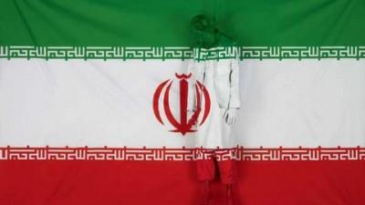 Amnesty International - Iran