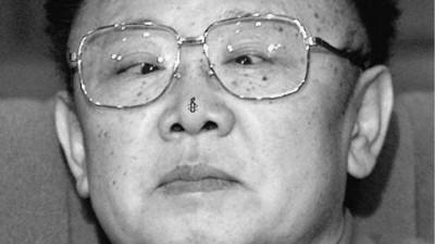 Amnesty International - Kim Jong Il