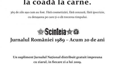 Jurnalul National - Coada