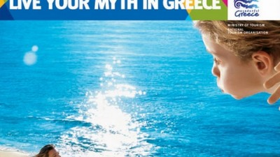 Greece National Tourism - Aelos