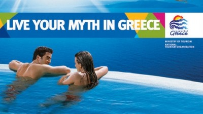Greece National Tourism - Eros