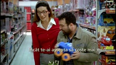 Real Hypermarket - Toy