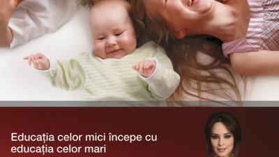 UNICEF International - Multumiri