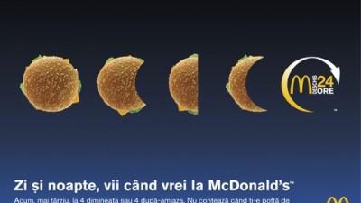 McDonald's - McDrive