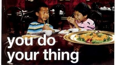Ramada - Do your thing (I)
