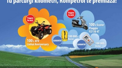 Rompetrol - Promotie Vara 2009