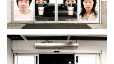 Dunkin Donuts - Sliding Glass Doors