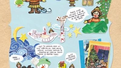 SOS Satele Copiilor - Felicitari