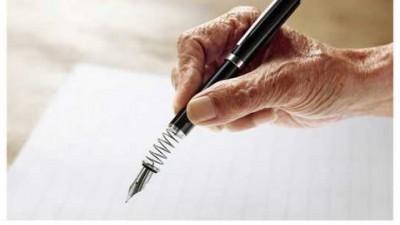 Jin Si Ping - Against Parkinson - Pen