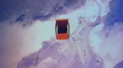 Toshiba - Space Chair