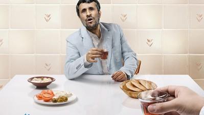 Tarwij - Ahmadinejad