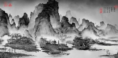 CEPF - Shan Shui - Industrial pollution