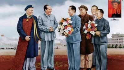 Cia Das Letras - Mao