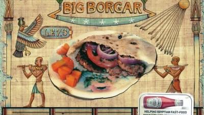 Heinz - Big Borgar